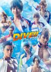 [ブルーレイ]「DIVE!!」The STAGE!!
