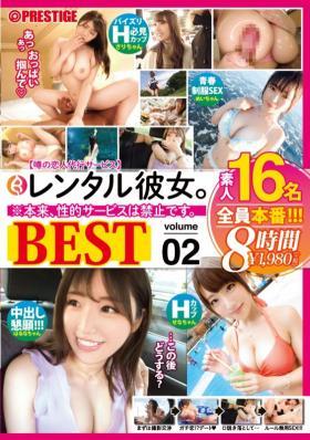 レンタル彼女。BEST8時間 02 超アイドル級の「レンタル彼女」1…