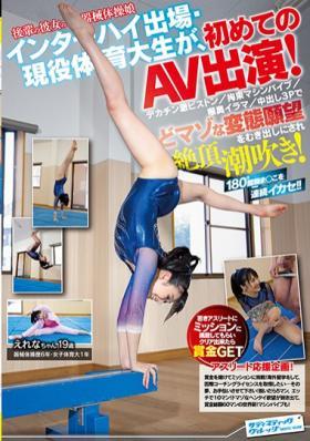後輩の彼女の器械体操娘インターハイ出場・現役体育大生が、初めてのAV…