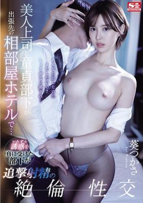 美人上司と童貞部下が出張先の相部屋ホテルで…いたずら誘惑を真に受けた…