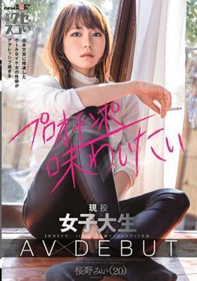 日本文芸に精通したクールなイケ女の性癖がアグレッシブ過ぎる 現役女子…