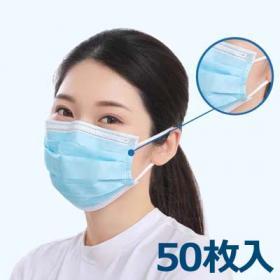 【即納】不織布サージカルマスク 50枚入り1箱 使い捨て 三層構造 …